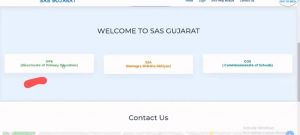 How To Get Sas Gujarat User ID & Password