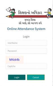 SSA Gujarat Online gkgrips.in
